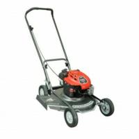 BUSHRANGER 53TKU65 Utility Mower